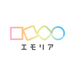 株式会社エモリア・ロゴ