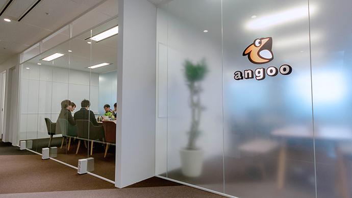 アングー株式会社・メイン画像