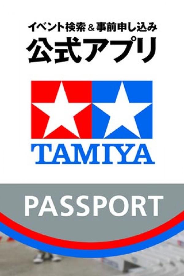 TAMIYA PASSPORT