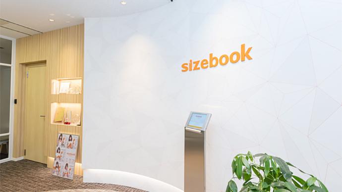 株式会社sizebook・メイン画像