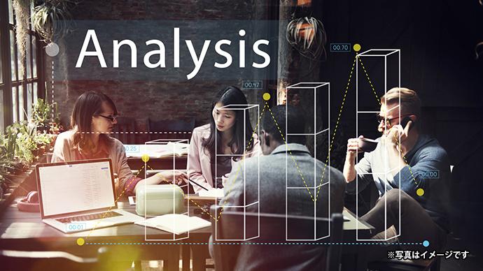 -[非公開求人]-ゲーム系データ分析会社・メイン画像