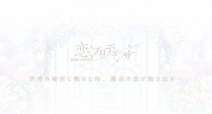 ニキ株式会社・メイン画像