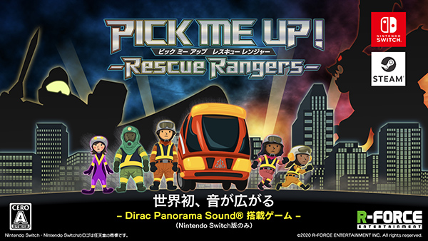 PICK ME UP! -Rescue Rangers-