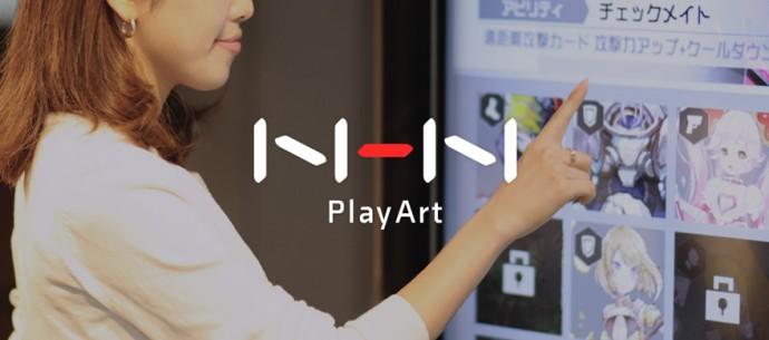 NHN PlayArt株式会社・メイン画像