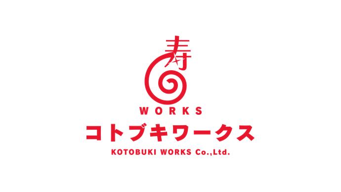 コトブキワークス株式会社・メイン画像