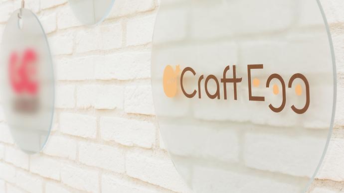 株式会社Craft Egg・メイン画像