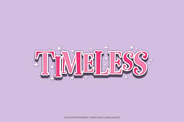東方神起 Timeless ~未来への旅立ち~