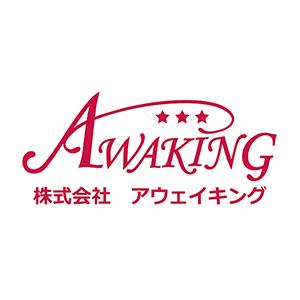 株式会社アウェイキング・ロゴ